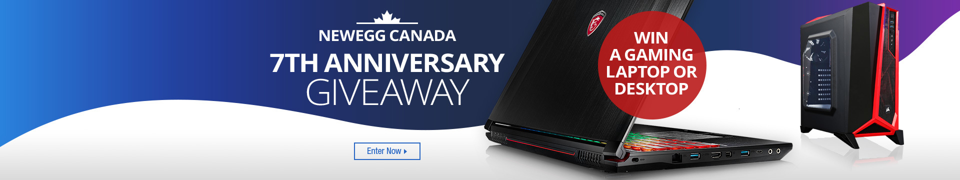 7th Anniversary Giveaway