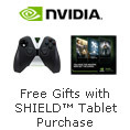Free gifts with Shield table purchase